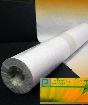 фотобумага матовая Plotter Paper TM для широкоформатной печати