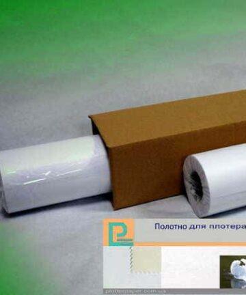 полотно матовое полусинтетическое для струйной печати