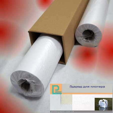 полотно для плоттера синтетическое