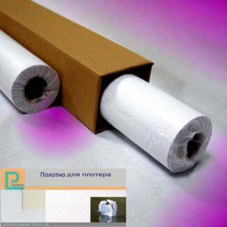 полотно для плоттера Plotter Paper