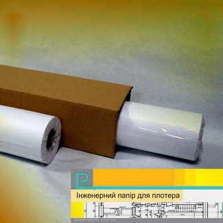 папір інженерний рулонний
