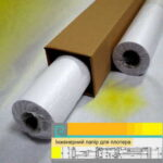 папір інженерний плотерний