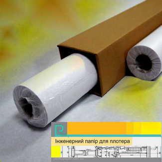 бумага инженерная для плоттера в рулонах