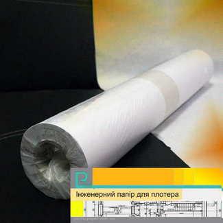 бумага инженерная плоттерная