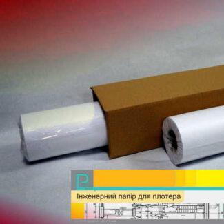 папір інженерний рулон