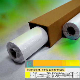 папір інженерний для плотера