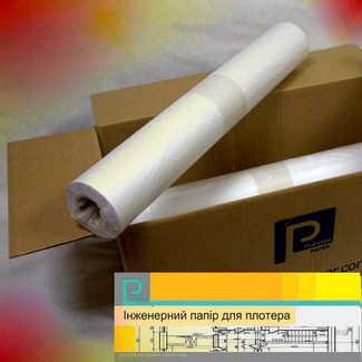 бумага инженерная рулонная