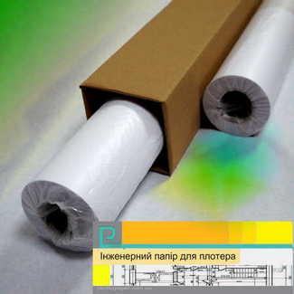 бумага инженерная для плоттера
